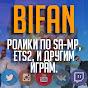 Bifan