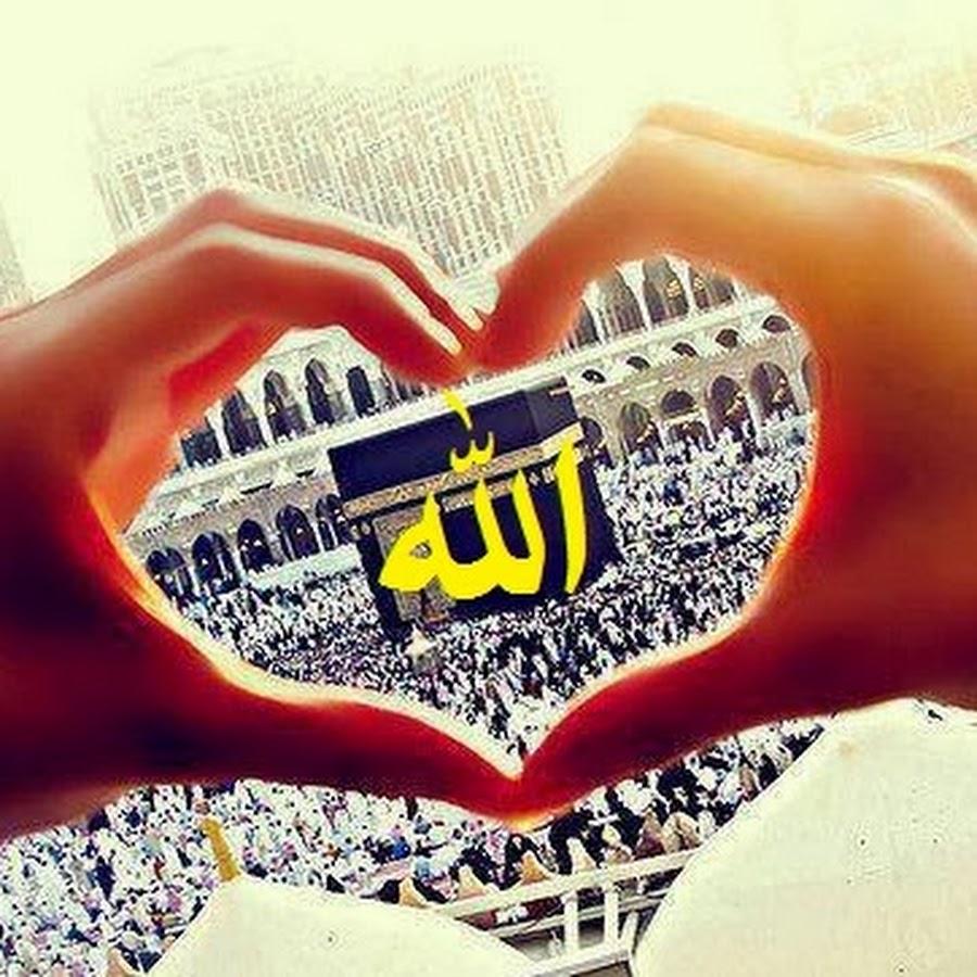 Мусульманские открытки про любовь, именем ксения днем