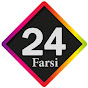 Farsi 24