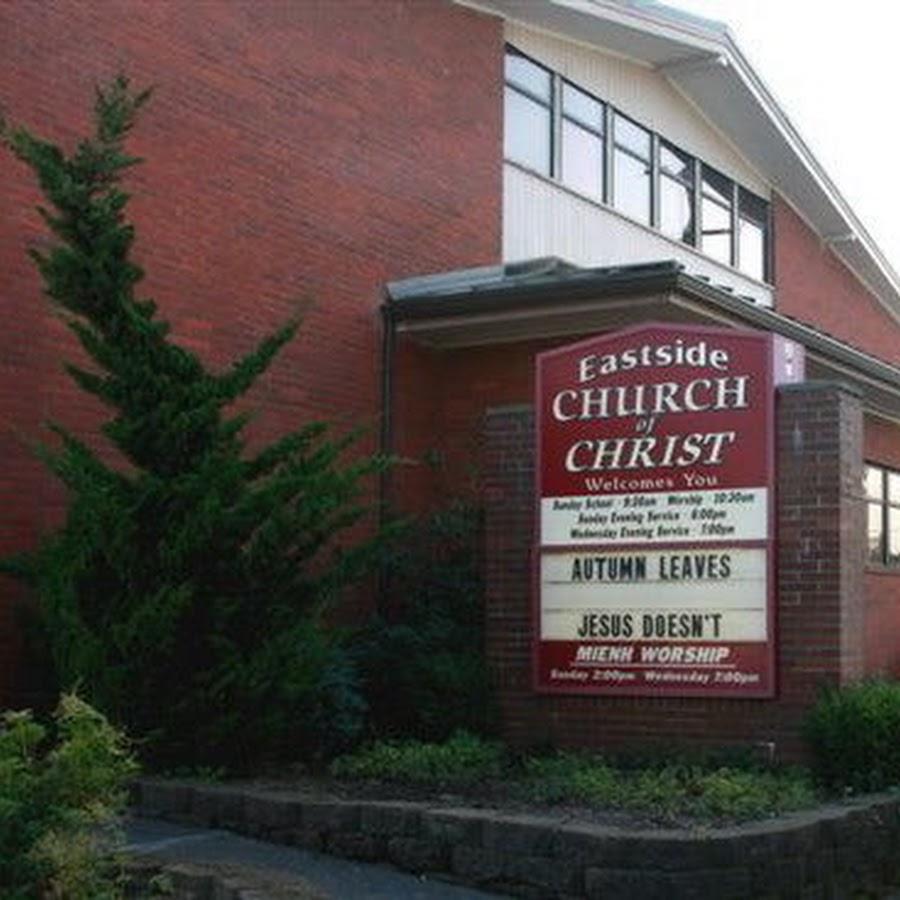 lansing christian high school - 900×900