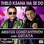 Ustata (official)