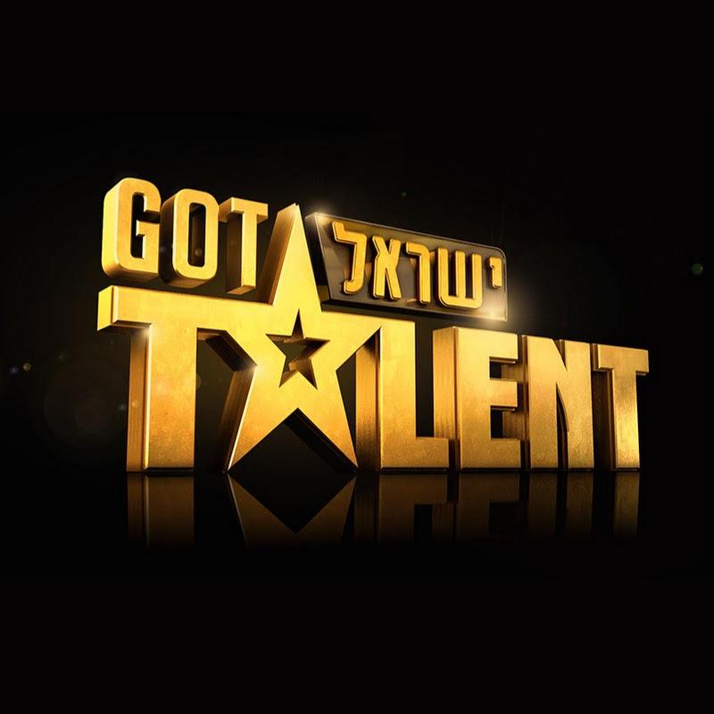 Israels Got Talent