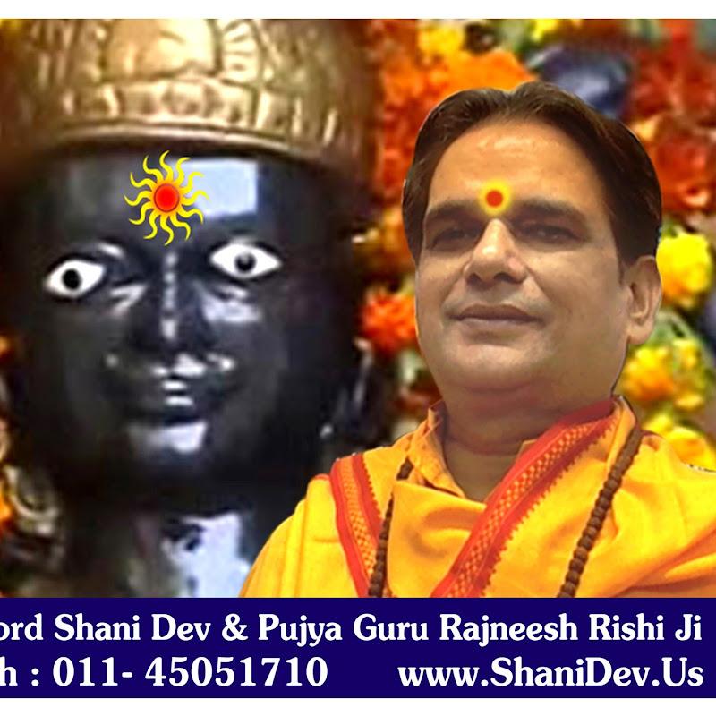 Dashboard Video : Guru Rajneesh Rishi Ji कन्या राशि