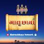 Matruchhaya Network