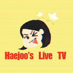 해쭈's Live TV