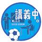 MILKサッカーアカデミー東京校