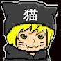 カトペン【猫ライフ】