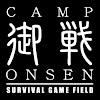サバイバルゲームフィールド CAMP御戦