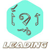 Khmer Leading