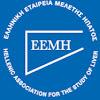 ΕΕΜΗ Ελληνική Εταιρεία Μελέτης Ήπατος