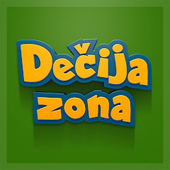 Decija Zona