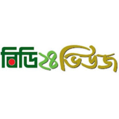 NEWBANGLA TV
