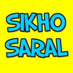 Sikho Saral Net Worth