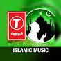 T-Series Islamic Music