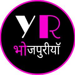 YR Bhojpuriya