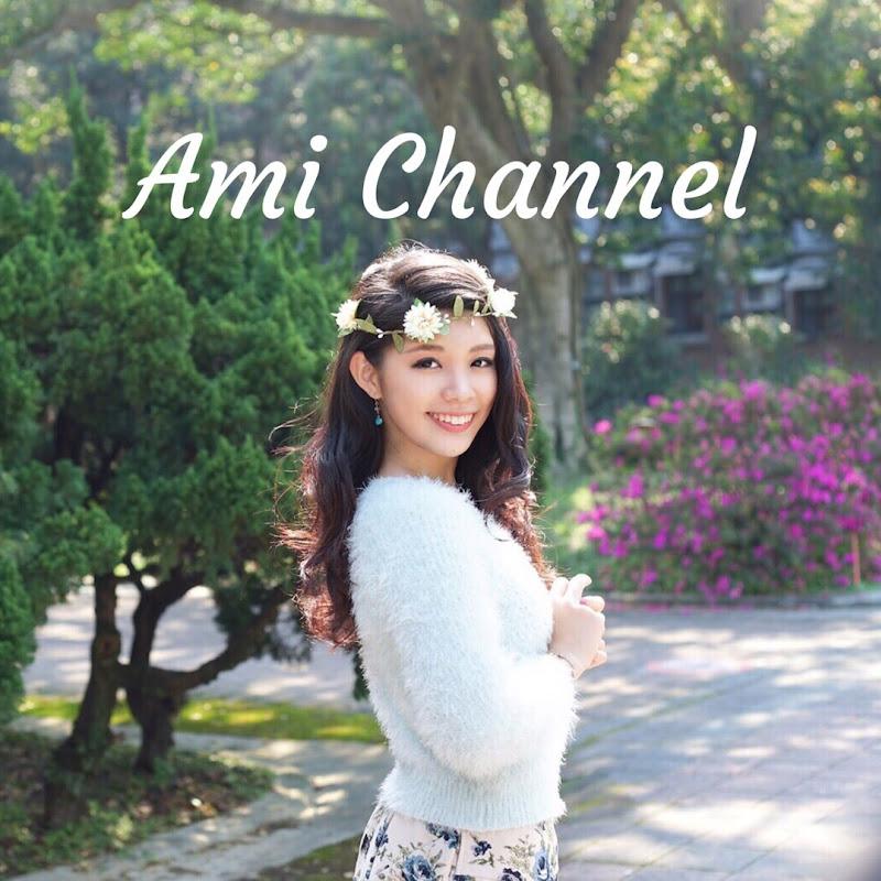 亞實Ami