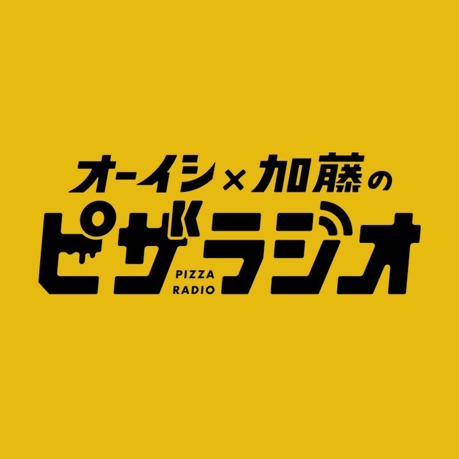 Handball Film