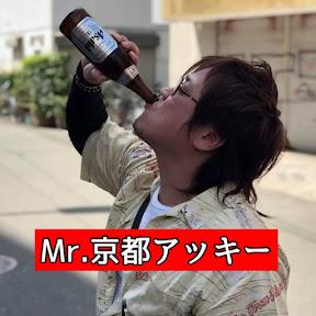 Mr.京都アッキー YouTube