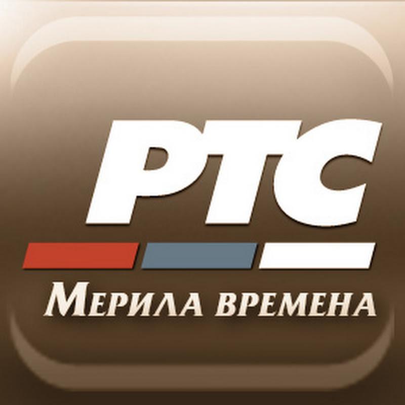 RTS Merila vremena - Zvanični kanal