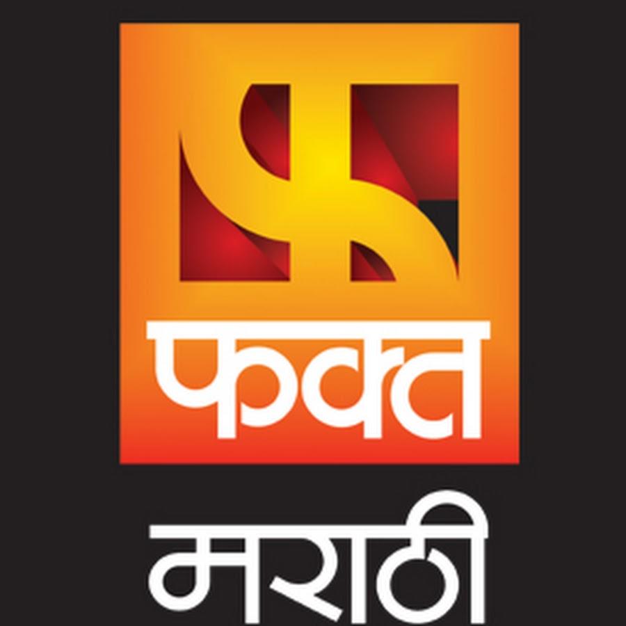 Channel Fakt Marathi Tv