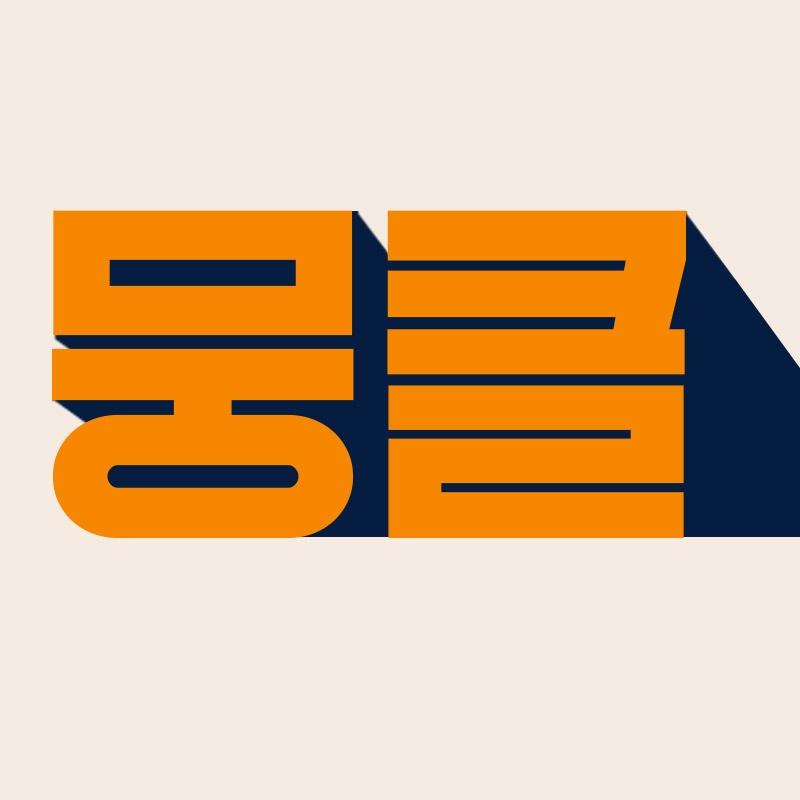 KBS HUMAN: 뭉클티비