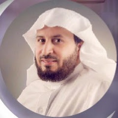 Sheikh Saad Al Ghamdi | الشيخ سعد الغامدي Net Worth