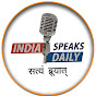 India Speaks Daily- The Sandeep Deo's Show