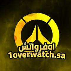 Overwatch SA l اوفرواتش بالعربي