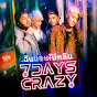 7Days Crazy