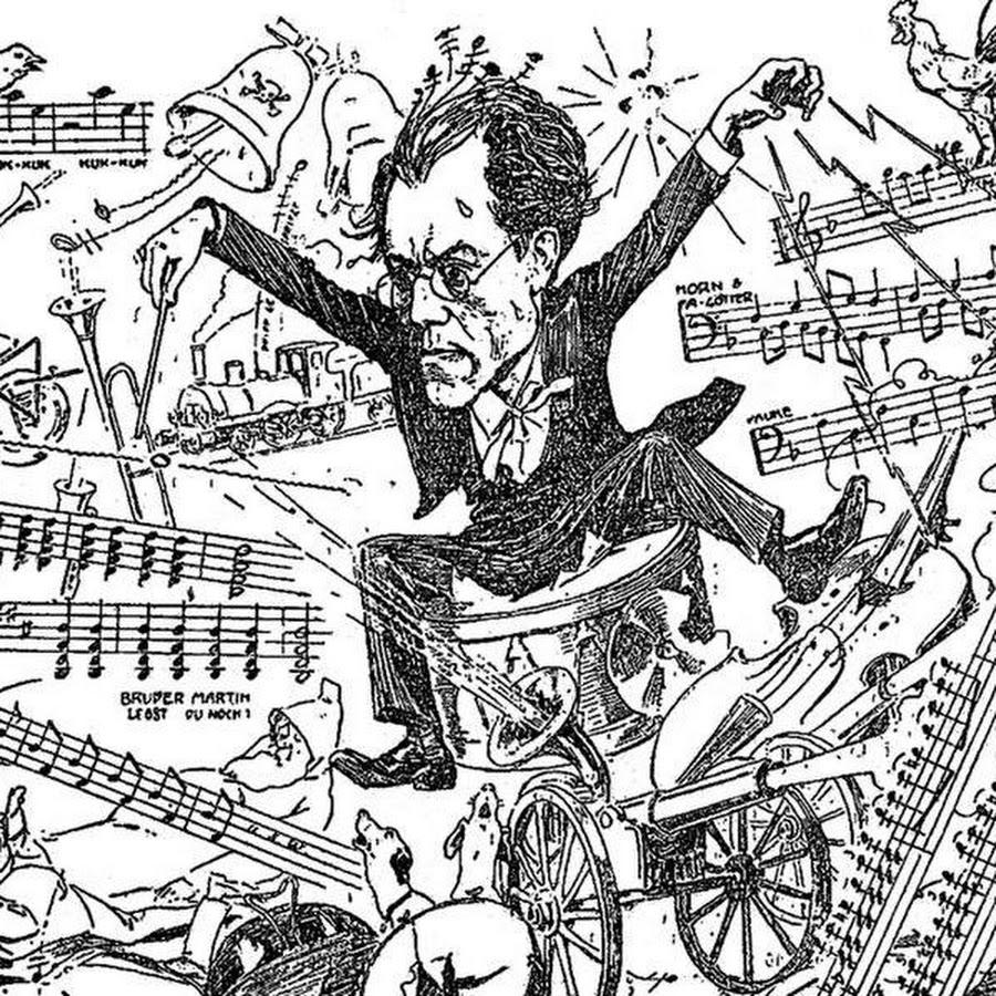 Туган конен, прикольные картинки с оркестром