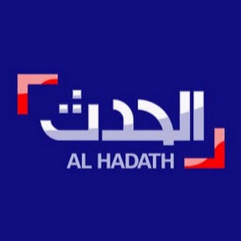 AlHadath الحدث