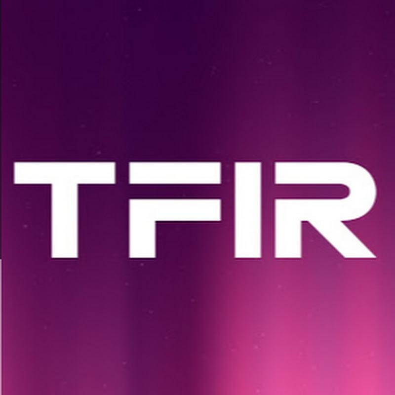 Tfir - open source & emerging technologies