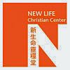 NLCC新生命靈糧堂