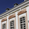 International Anti-Corruption Academy