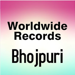 Worldwide Records Bhojpuri YouTube channel avatar