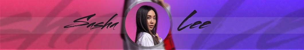 Sasha Lee Banner