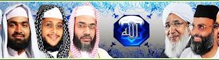 MSI Islamic Speech Channel