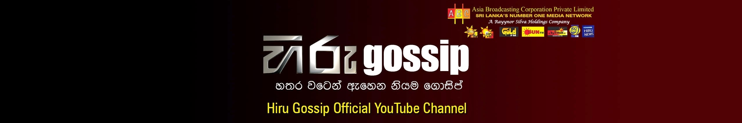 Hiru Gossip Youtube Channel Analytics And Report Powered By Noxinfluencer Mobile