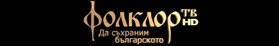 Folklor TV Official