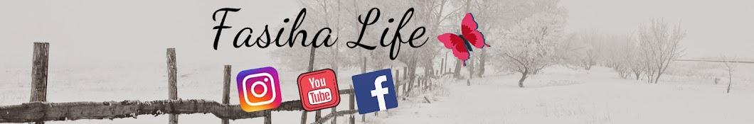 Fasiha Life Banner