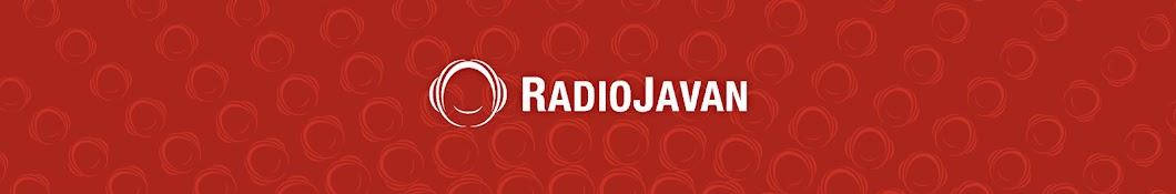Radio Javan Banner