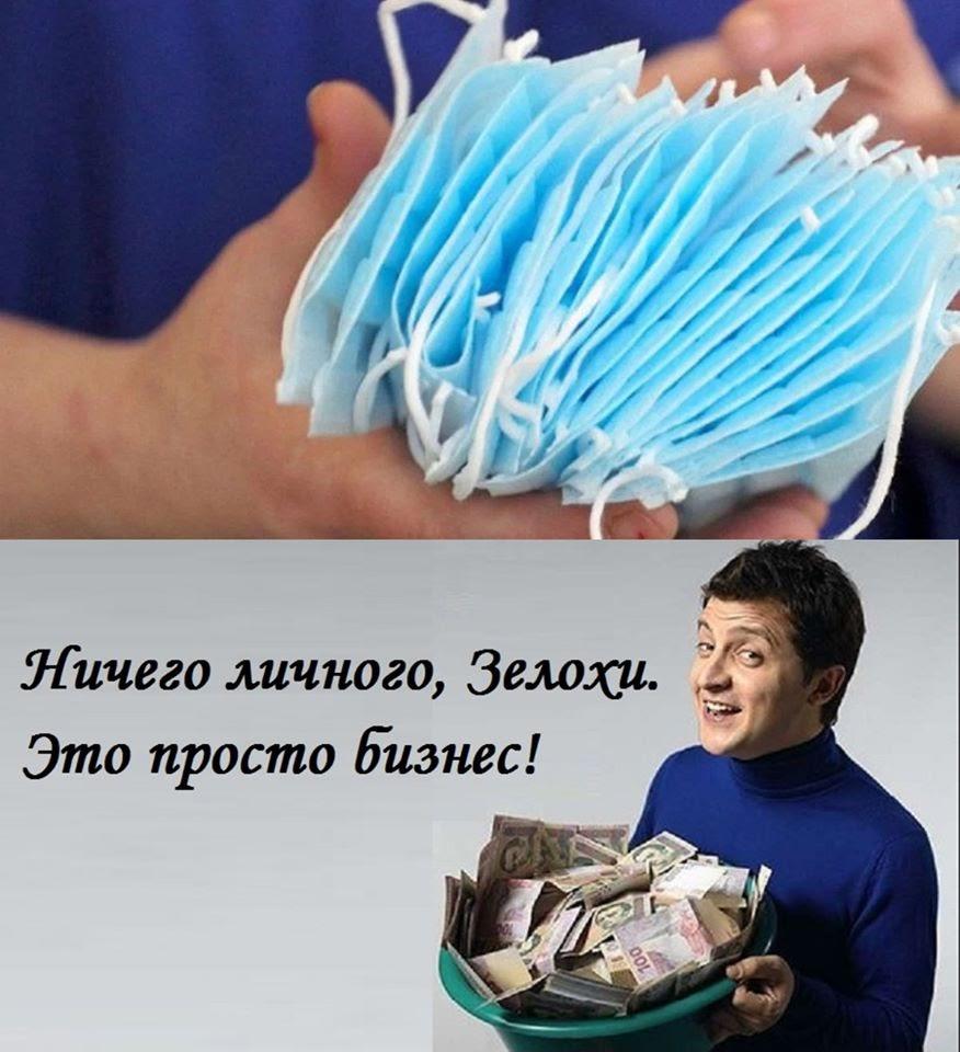 Кличко утвердил тотальный карантин в Киеве с 17 марта - Цензор.НЕТ 6640
