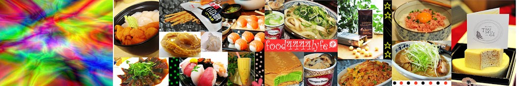food4444lyfe ᑫueen βɪtch