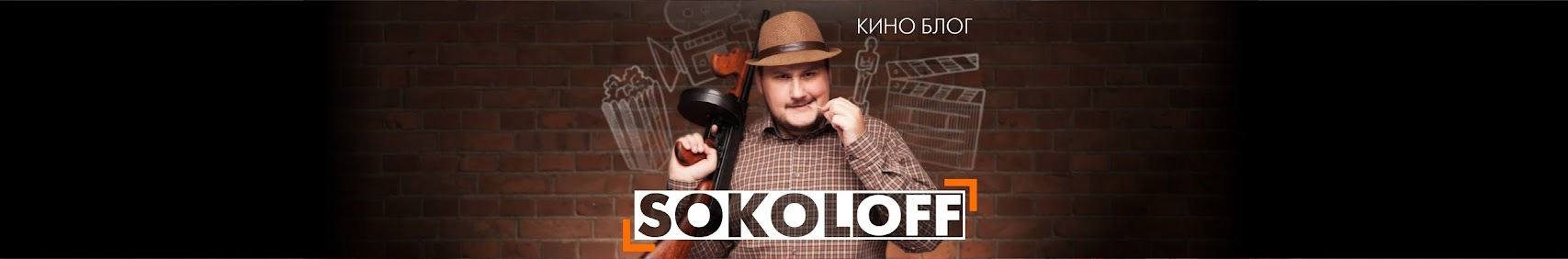 Канал пользователя SokoL[off] TV