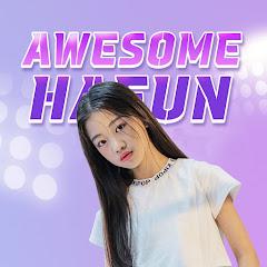 [Awesome Haeun]어썸하은</p>