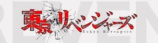 TVアニメ『東京リベンジャーズ』チャンネル