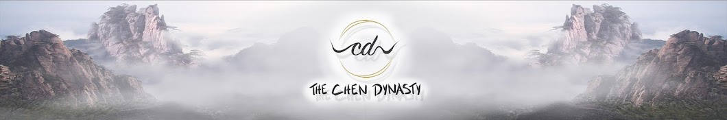 The Chen Dynasty