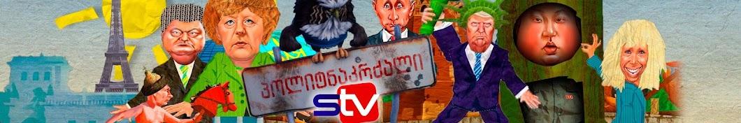 STARVISION TV Georgia