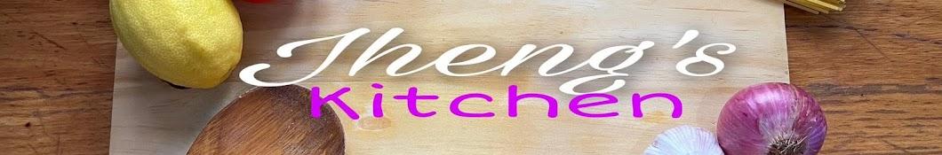 Jheng's Kitchen