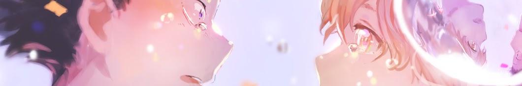 RyuK Banner